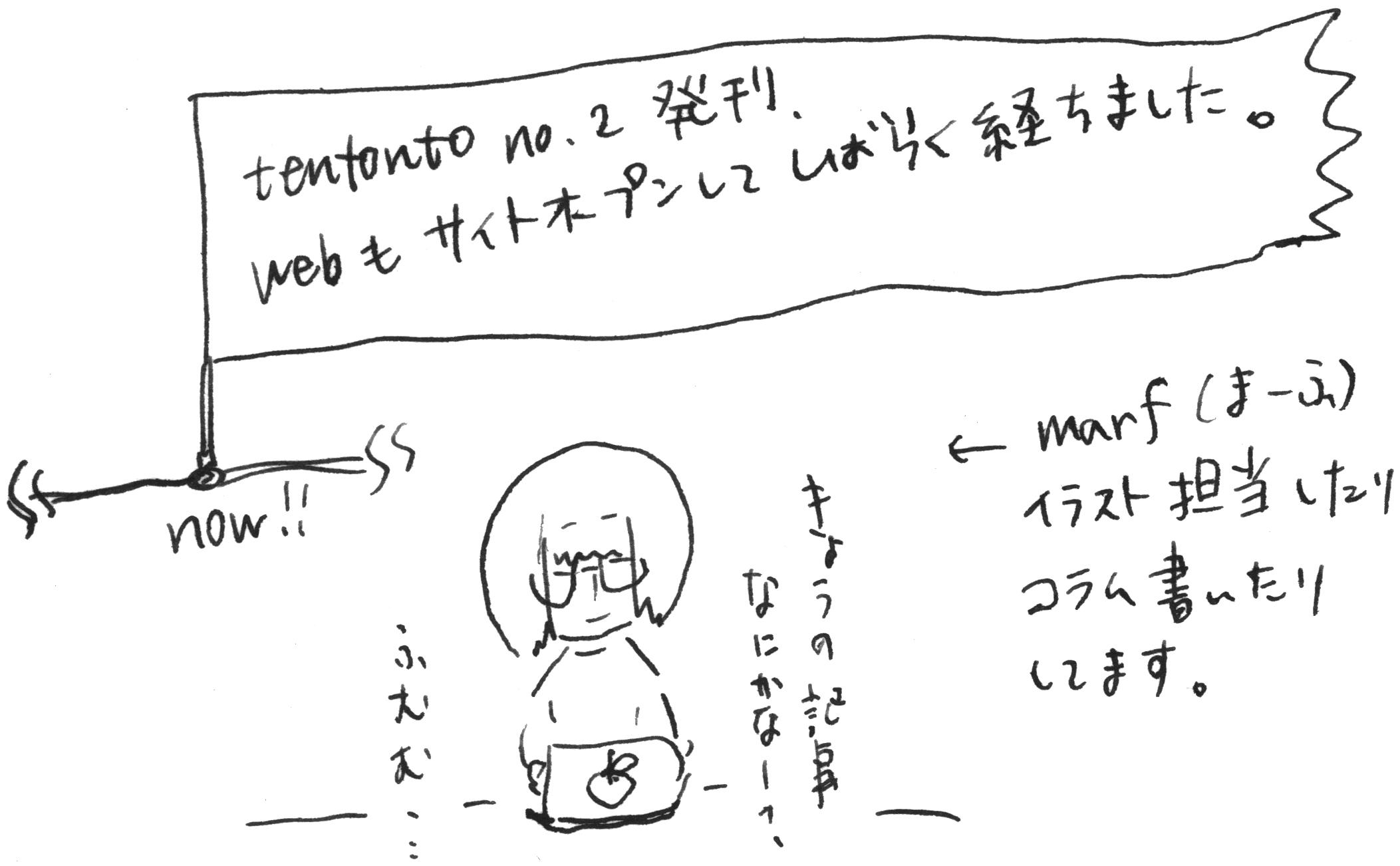 nenpa0101