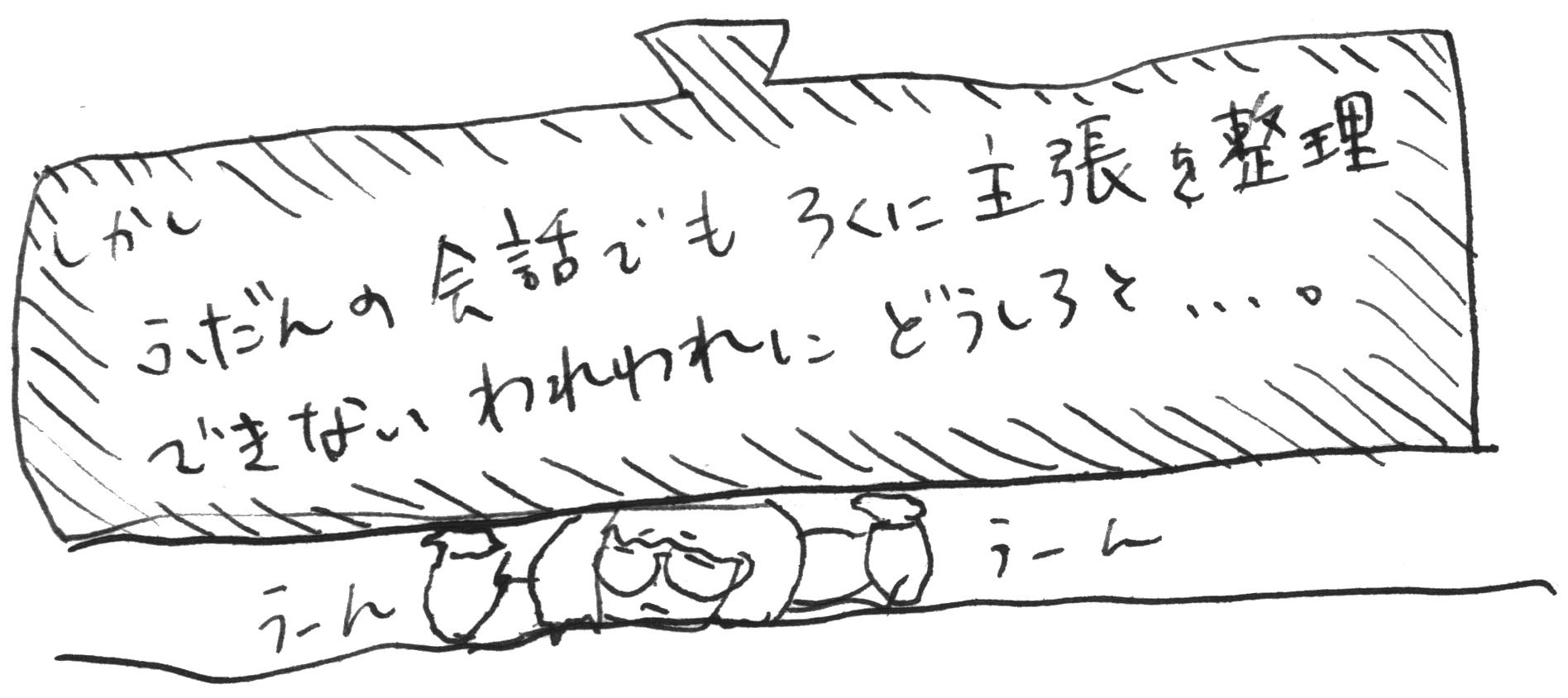 nenpa0103
