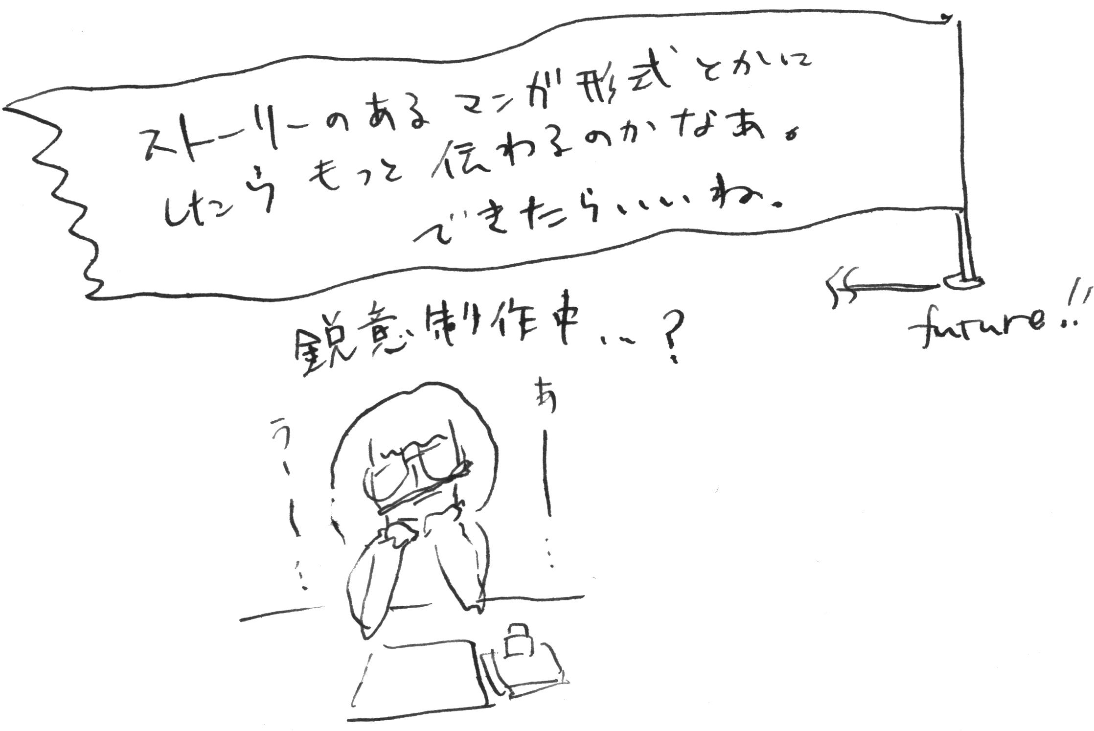 nenpa0104