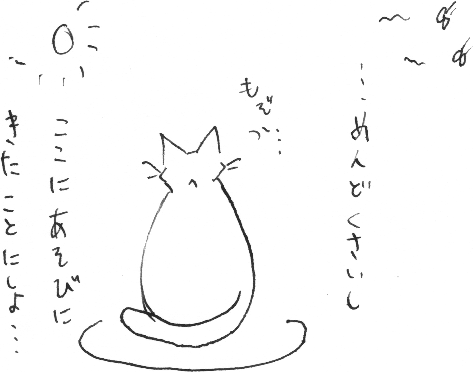 nenpa0304