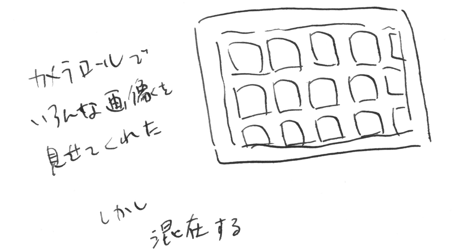 nenpa0402