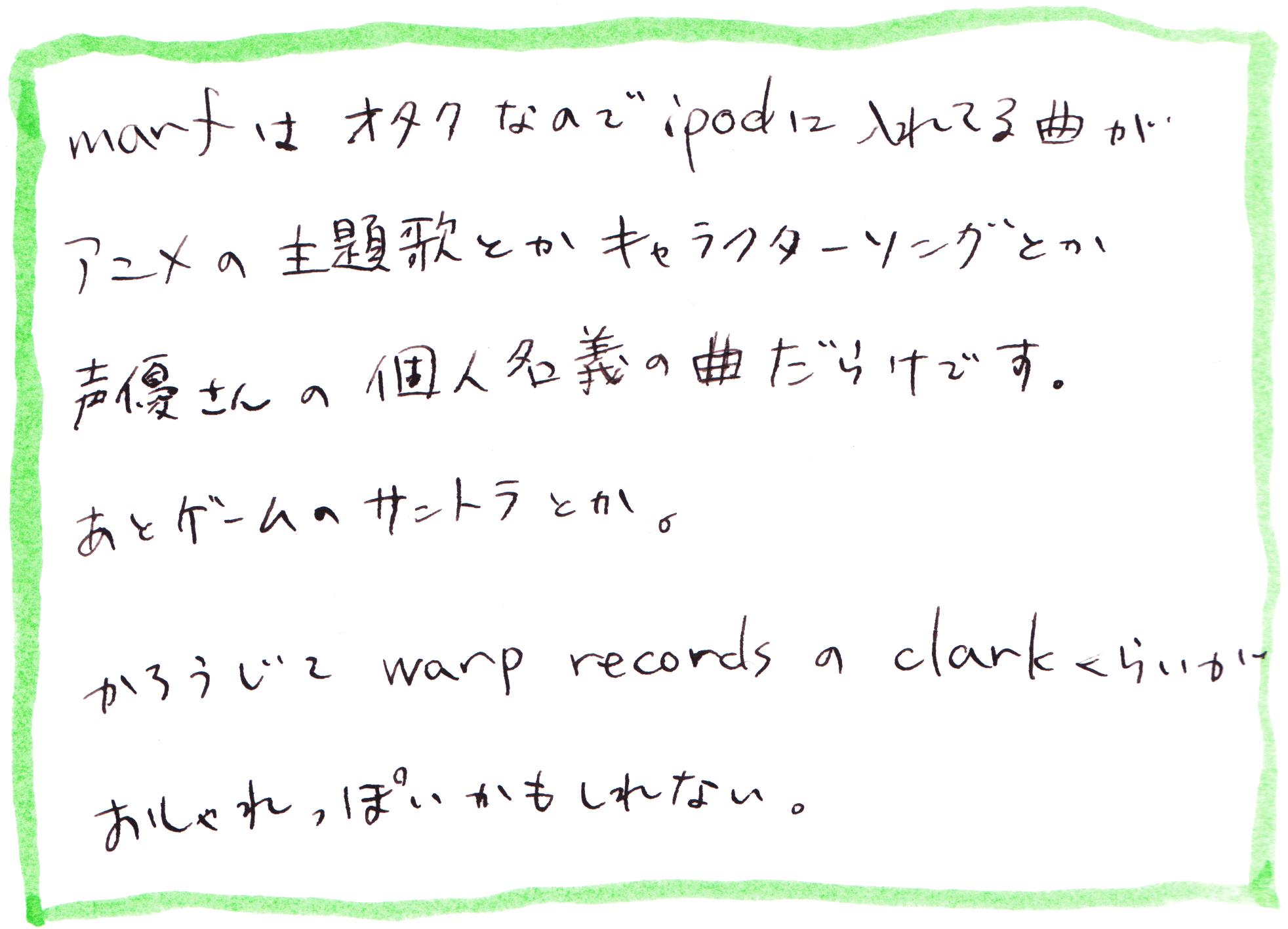nenpa0705