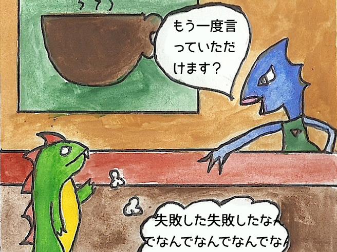 aspie-dinah-6top-jpn