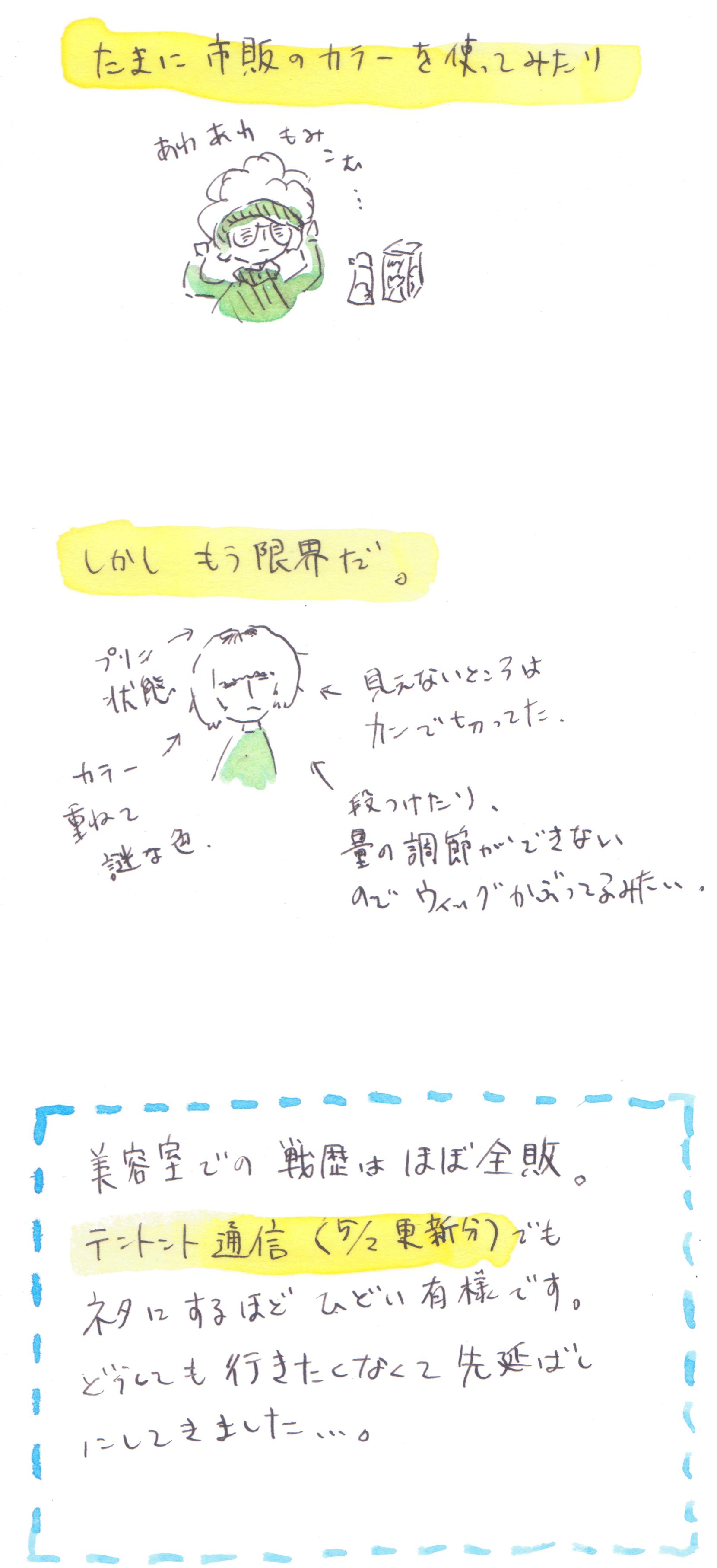 nenpa2201