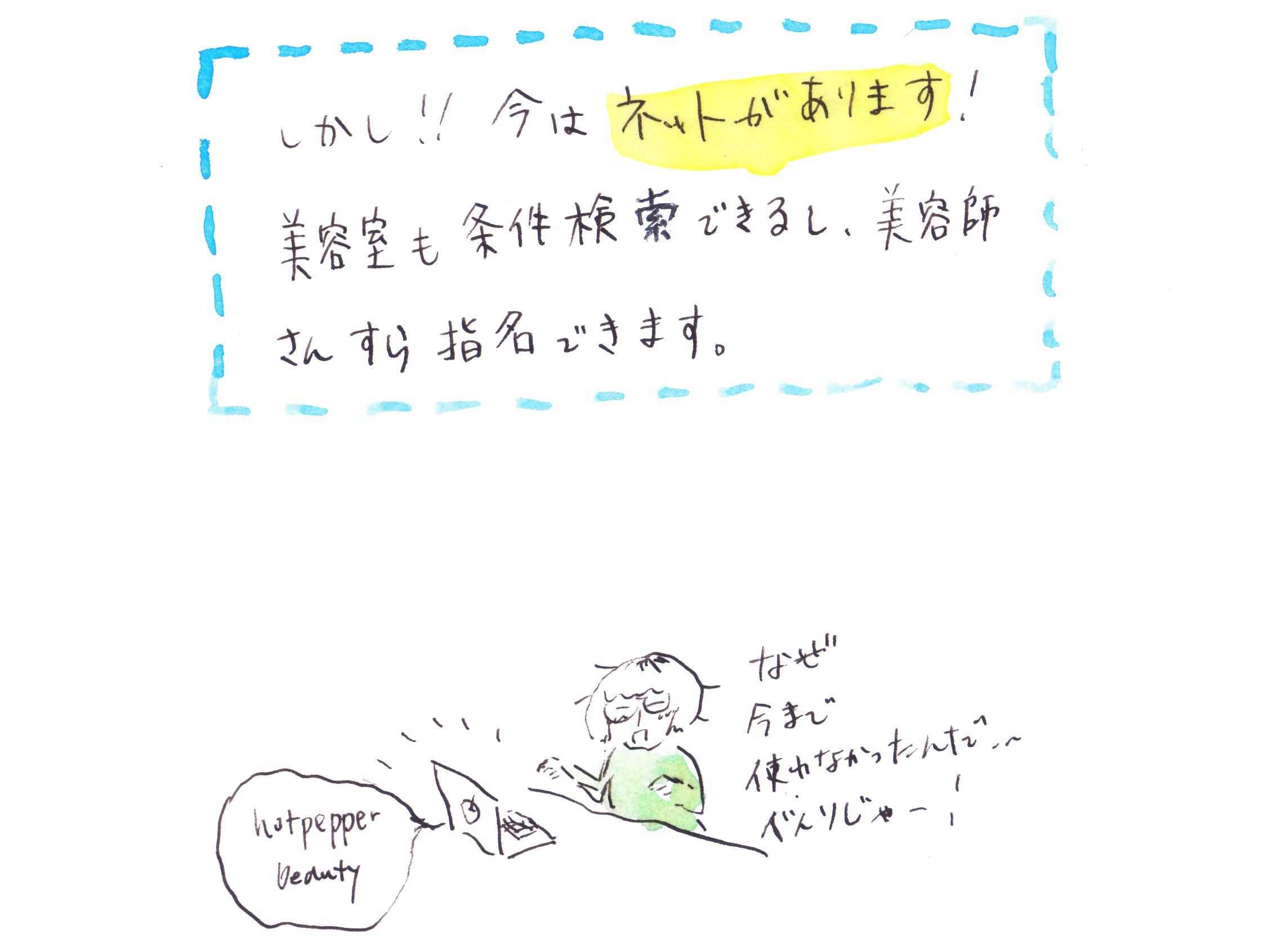 nenpa2300