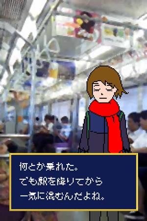 ruuga_gojitsudan