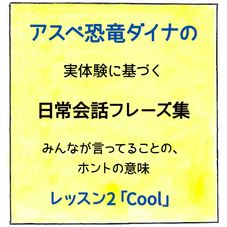 handy-phrasebook-2-jpn-head
