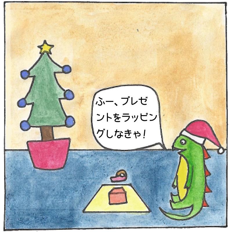 dinah-christmas
