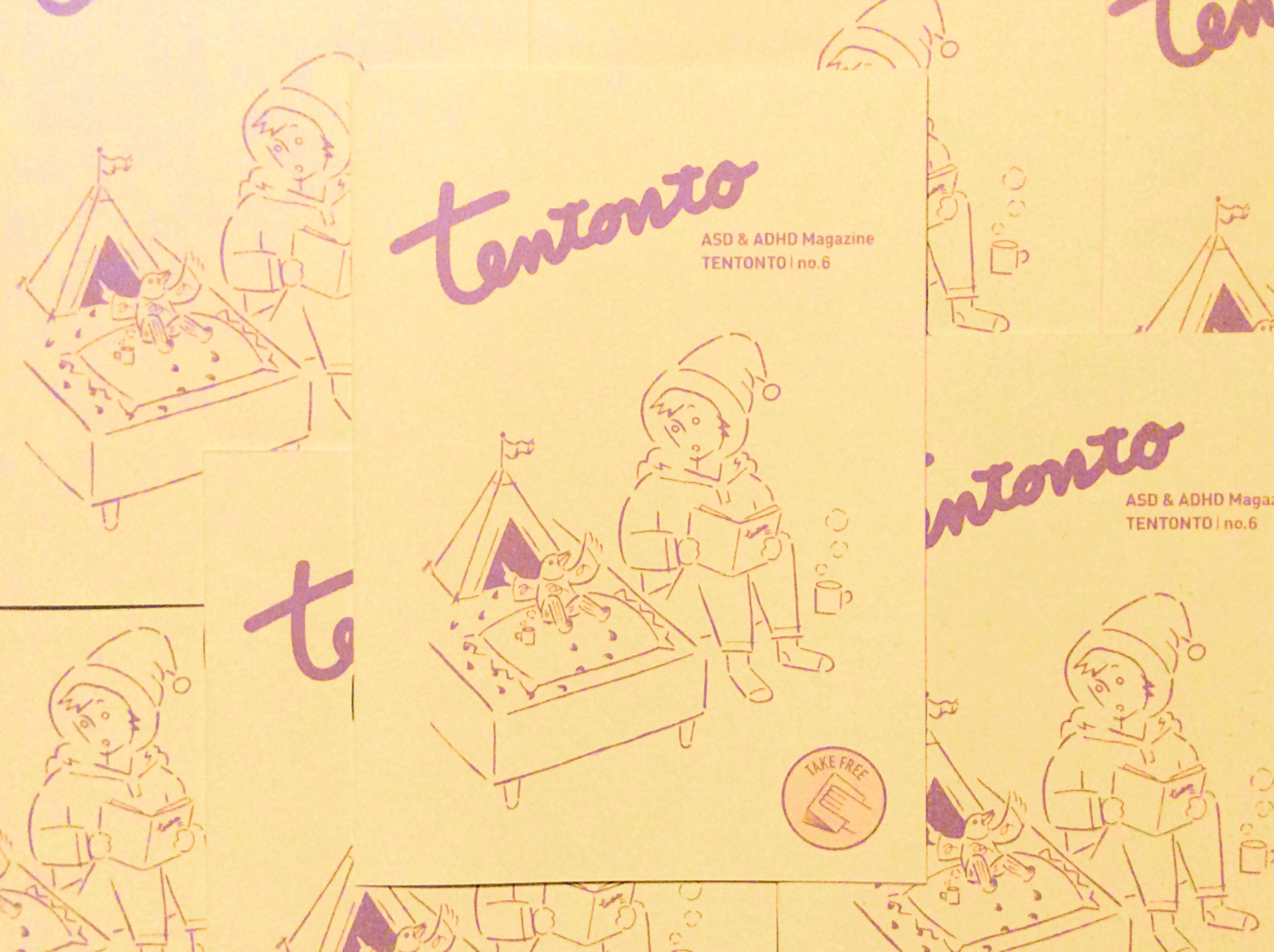 tentonto-6-debut