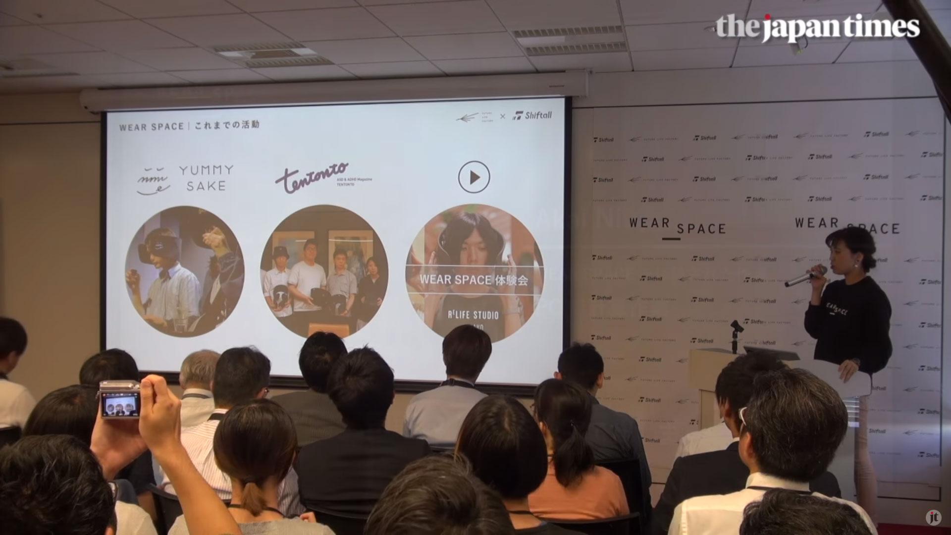 TheJapanTimesWearSpaceTentonto1