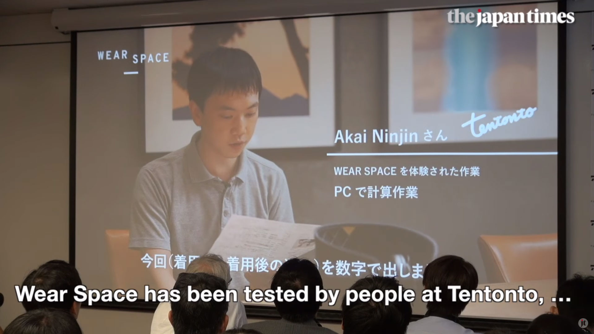 TheJapanTimesWearSpaceTentonto2