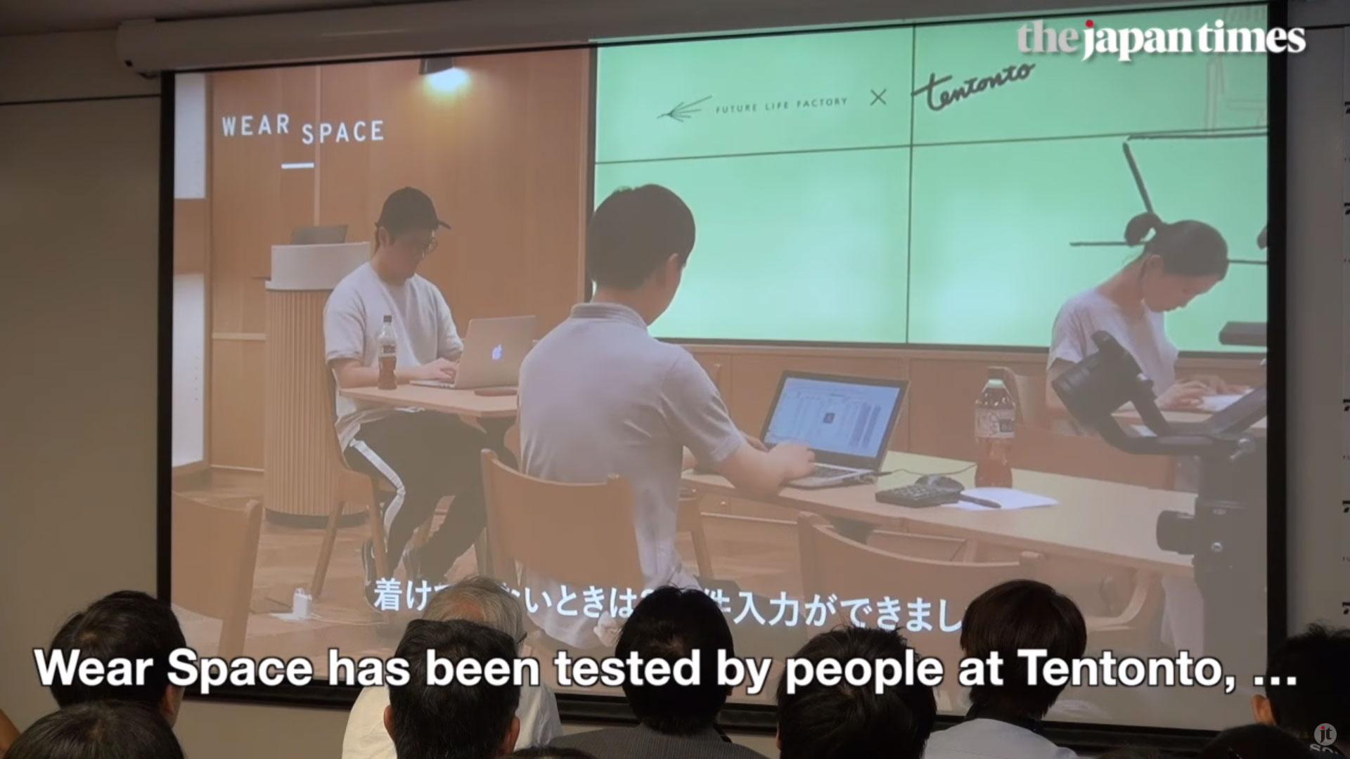 TheJapanTimesWearSpaceTentonto3