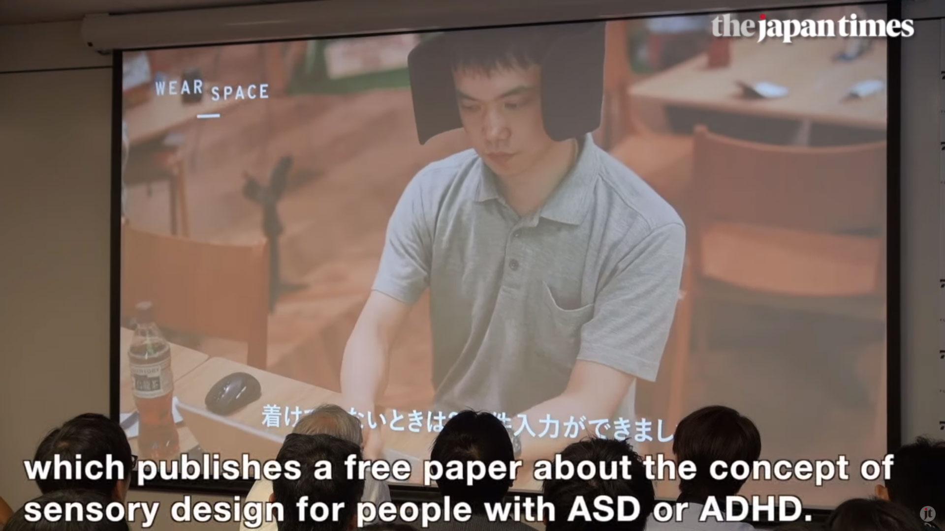 TheJapanTimesWearSpaceTentonto4