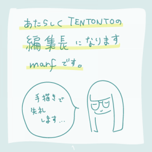 20190306_1