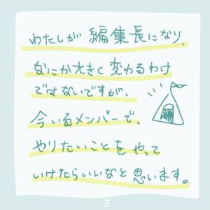 20190306_3