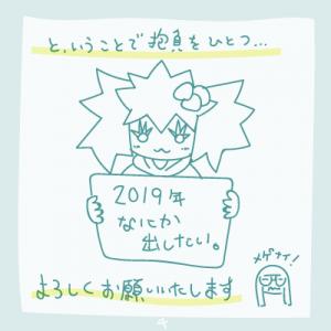 20190306_4