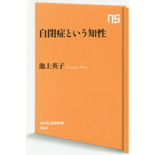 book-ikegami