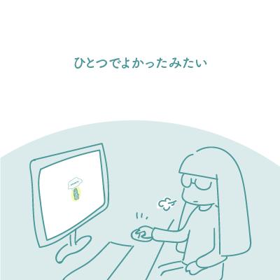 20190519_4